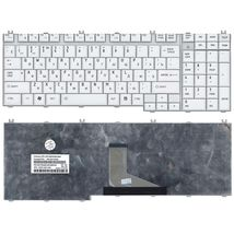 Клавиатура Toshiba Satellite (P205-S6237) Gray, RU