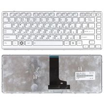 Клавиатура Toshiba Satellite (T230, T230D, T235, T235D) Silver, (Silver Frame) RU