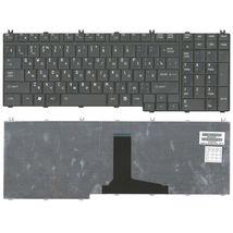 Клавиатура Toshiba Tecra (A11) Black, RU