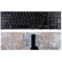 Клавиатура Toshiba Tecra (R850) Black, (Black Frame) RU