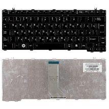 Клавиатура Toshiba Satellite (M800, U400, U405) Black, Glossy, RU (вертикальный энтер)