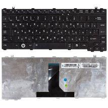 Клавиатура Toshiba Satellite (U500) Black, Glossy, RU (вертикальный энтер)