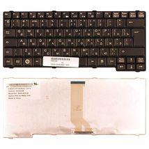 Клавиатура Fujitsu Esprimo mobile (V5505, V5555, V5515, V5545, V5535) Black, RU (вертикальный энтер)