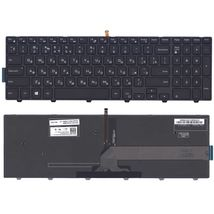 Клавиатура Dell Inspiron (15-5000, 15-3000, 5547, 5521) с подсветкой (Light), Black, (Black Frame), RU