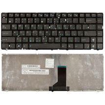 Клавиатура Asus (UL30, K42, K43, X42) Black, (Black Frame) RU