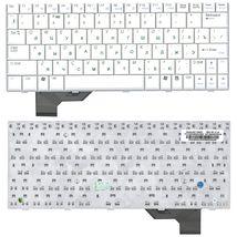 Клавиатура Asus (U5, U5F, U5A, U5S) White, RU
