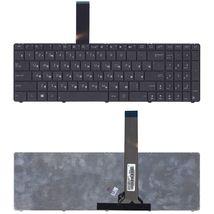 Клавиатура Asus (P55) Black, RU