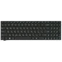 Клавиатура Asus (N56, N56V) с подсветкой (Light), Black, (No Frame) RU