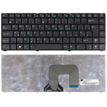 Клавиатура Asus (N20, N20A, N20H) Black, RU