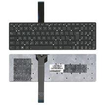 Клавиатура Asus (K55, X501) Black, (No Frame) RU (вертикальный энтер)