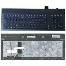 Клавиатура Asus (G74) с подсветкой (Light), Black, (Black Frame) RU (горизонтальный энтер)