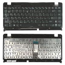 Клавиатура Asus EEE PC (1215) Black, (Black Frame) RU