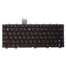 Клавиатура Asus EEE PC 1011, 1015, 1016, 1018, 1025, X101 Brown, (No Frame) RU