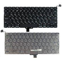 Клавиатура Apple MacBook Pro (A1278) Black, (No Frame), RU (горизонтальный энтер)