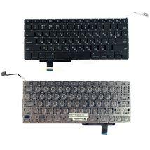 Клавиатура Apple MacBook Pro (A1297) с подсветкой (Light) Black, (No Frame), RU (горизонтальный энтер)