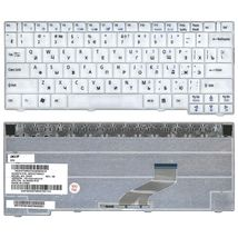 Клавиатура Acer TravelMate (3000, 3010, 3020, 3030, 3040) White, RU