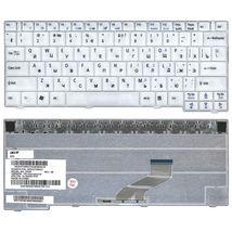 Клавиатура Acer TravelMate (3000, 3010, 3020, 3030, 3040) White, RU