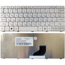 Клавиатура для ноутбука Acer Aspire One 521, 522, 532, 532H, 533, D255, D255E, D257, D260, D270, Happy, Happy2, eMachines 350, 355, em350, em355, Gateway LT21, LT27, LT28, Packard Bell NAV50, Dot S2, Dot SE, Dot SC, Dot SE3, PAV80 White RU