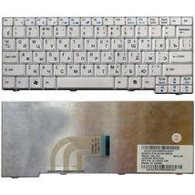 Клавиатура для ноутбука Acer Aspire One 531, A110, A150, D150, D250, ZG5, ZG8 White, RU