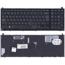 Клавиатура HP ProBook (4520S, 4525S) Black, (No Frame) RU (вертикальный энтер)