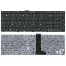Клавиатура Asus (U53, U53F, U56E) Black, (No Frame) RU (горизонтальный энтер)