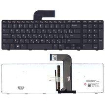 Клавиатура Dell Inspiron (5720, 7720, N7110) Vostro (3750) XPS (L702X) с подсветкой (Light) Black, (Black Frame), RU