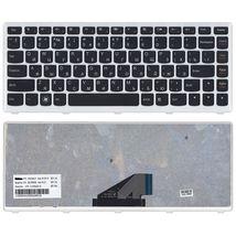 Клавиатура Lenovo IdeaPad (U310) Black, (White Frame), RU