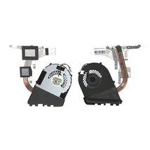 Система охлаждения для ноутбука Acer 5V 0,45А 4-pin Forcecon, Aspire One 721