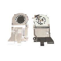 Система охлаждения для ноутбука Acer 5V 0,25А 3-pin Sunon, Aspire One 532H