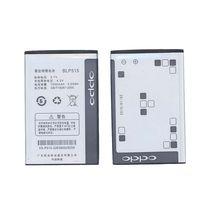 Батарея (аккумулятор) для OPPO BLP515 F15  оригинальная (оригинал)