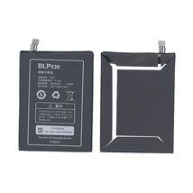 Батарея (аккумулятор) для OPPO BLP539 Find 5 X909T  оригинальная (оригинал)