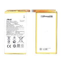 Батарея (аккумулятор) для смартфона Asus C11P1603 ZenFone 3 Deluxe 5.5  оригинальная (оригинал)