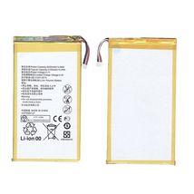 Батарея (аккумулятор) для смартфона Huawei HB4269B6EAW Honor X1 7D-504L
