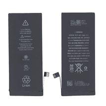 Батарея (аккумулятор) для Apple iPhone 8  оригинальная (оригинал)