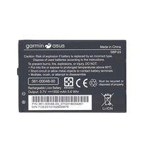 Батарея (аккумулятор) для планшета Garmin-Asus SBP-23 Nuvifone A10, M10  оригинальная (оригинал)
