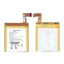 Батарея (аккумулятор) для планшета Amazon MC-265360 Kindle 4  оригинальная (оригинал)