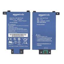 Оригинальная аккумуляторная батарея для планшета Amazon MC-354775-05 Kindle Paperwhite 2013 3.7V Blue 1420mAh 5.25Wh