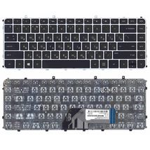 Клавиатура HP Envy (4-1000) Black, (Silver Frame) RU