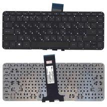 Клавиатура HP Pavilion x360 (13-a) Black, (No Frame) RU