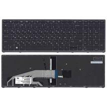 Клавиатура HP ProBook (470 G3) Black с подсветкой (Light), (No Frame) с указателем RU