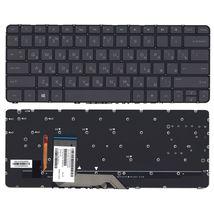 Клавиатура HP Spectre X360 (13-4000) Black с подсветкой (Light), (No Frame) RU