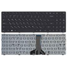 Клавиатура Lenovo IdeaPad (300-15, 100-15IBD) Black, (No Frame), RU