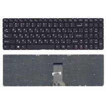 Клавиатура Lenovo IdeaPad (B5400, M5400) Black, (No Frame), RU