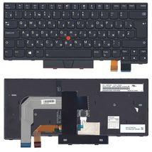 Клавиатура Lenovo Thinkpad (T470) Black с подсветкой (Light), (Black Frame), RU