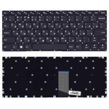 Клавиатура для ноутбука Lenovo Yoga (310-11) Black с подсветкой (Light), (No Frame) RU