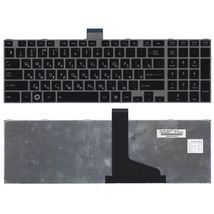 Клавиатура Toshiba Satellite (L850, L875, L870, L855) Black, (Silver Frame) RU