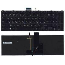 Клавиатура Toshiba Tecra (A50-C) Black, (Black Frame) RU
