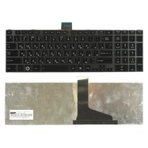 Клавиатура Toshiba Satellite (C850, C855, C870, C875, L850, L855, L870, L875, P870, P875) Black, (Black Frame) RU