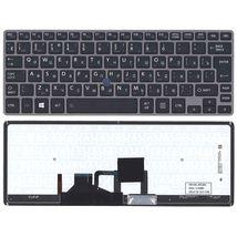 Клавиатура Toshiba Portege (Z30) с подсветкой (Light), Black, (Gray Frame), RU