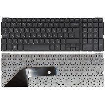 Клавиатура HP ProBook (4520S, 4525S) Black, RU